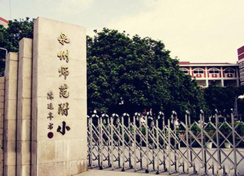 泉州师范附小、漳州一中龙分校区校园监控工程案例分享