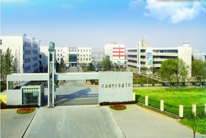 江苏滨海中等专业学校监控工程项目案例