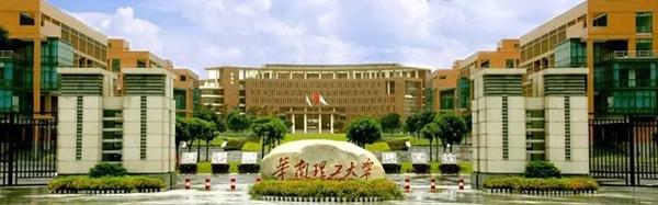 华南理工大学电子监控工程音视频系统项目分享