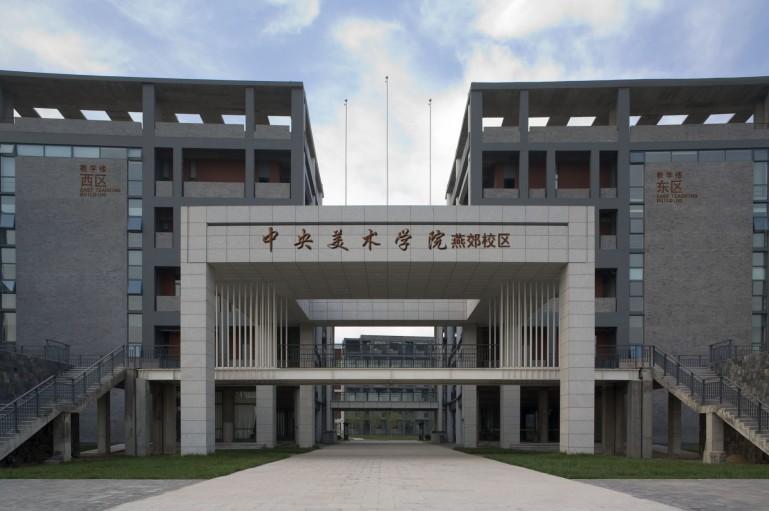 中央美术学院燕郊校区监控工程项目案例
