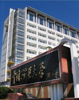 中国矿业大学视频监控工程案例