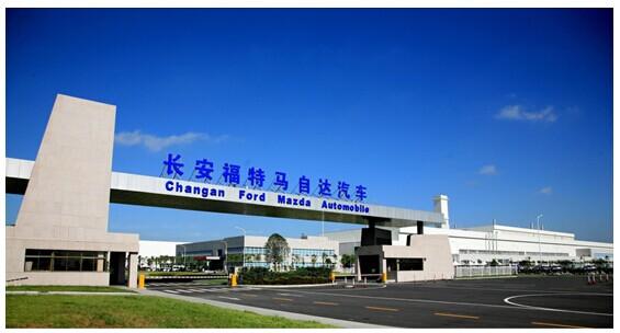 长安福特马自达汽车南京研发中心监控工程案列