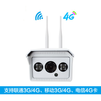 4G3G网络监控摄像机-ZU8